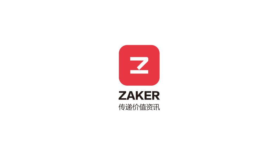 受zaker委托,由infini studio为其设计的动画宣传视频.